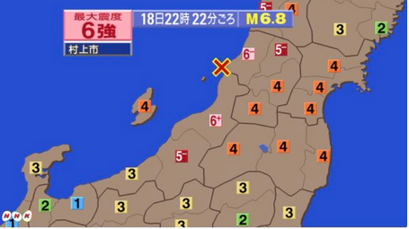 Japan issues tsunami warning after 6.5-magnitude earthquake off north-east coast Capture-32