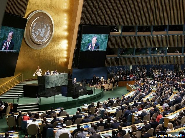 No Vaccine Rules for Big U.N. Meeting: Free Pass for World Leaders Image-1508