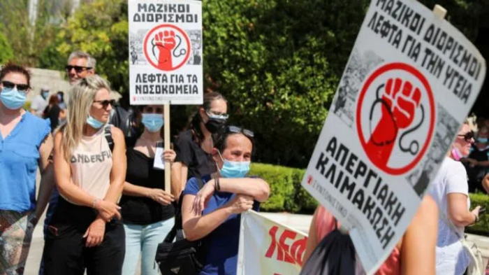 Thousands Of Greek Healthcare Workers Suspended For Not Getting Vaccine Image-484